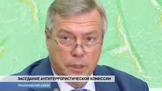 Новости-на-Дону 7.30 от 27 июня 2017 - телеканал ДОН 24