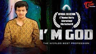 I'M GOD | Latest Short Film 2018 | Fun Bucket Trishool | Directed by M Sujith - TeluguOne