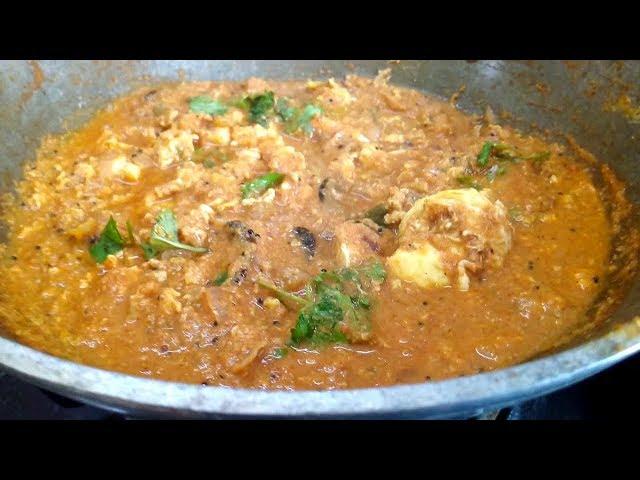 How To Make Odacha Mutta Kuzhambu / Scrambled Egg Curry at Home in Tamil