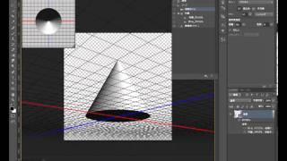 PhotoShopチュートリアル 3Dのレッスン1です。 その他のレッスンは ht...