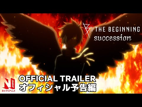 B: The Beginning: Succession | Official Trailer | Netflix Anime