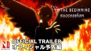 Watch B: The Beginning 2nd Season  Anime Trailer/PV Online