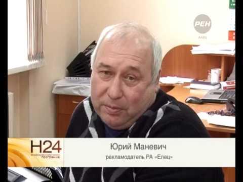 Последние новости украина лнр днр снайпера видео с передовой
