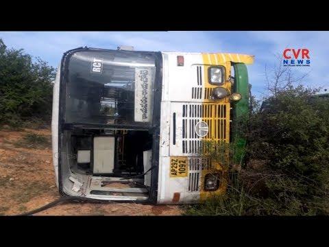 Road Mishap In Kadapa District   RTC Bus Overturns At Rayachoti   10 Injured   CVR News