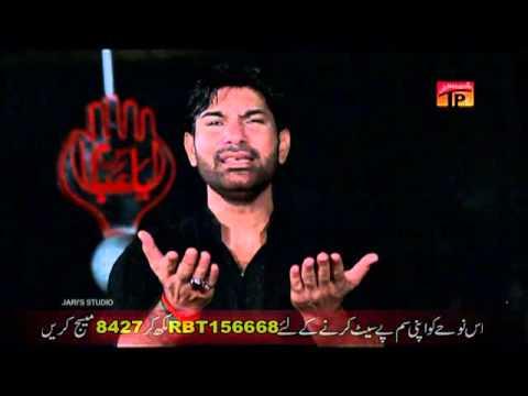 Panjabi - Syed Safdar Abbas Zaidi - Official Video