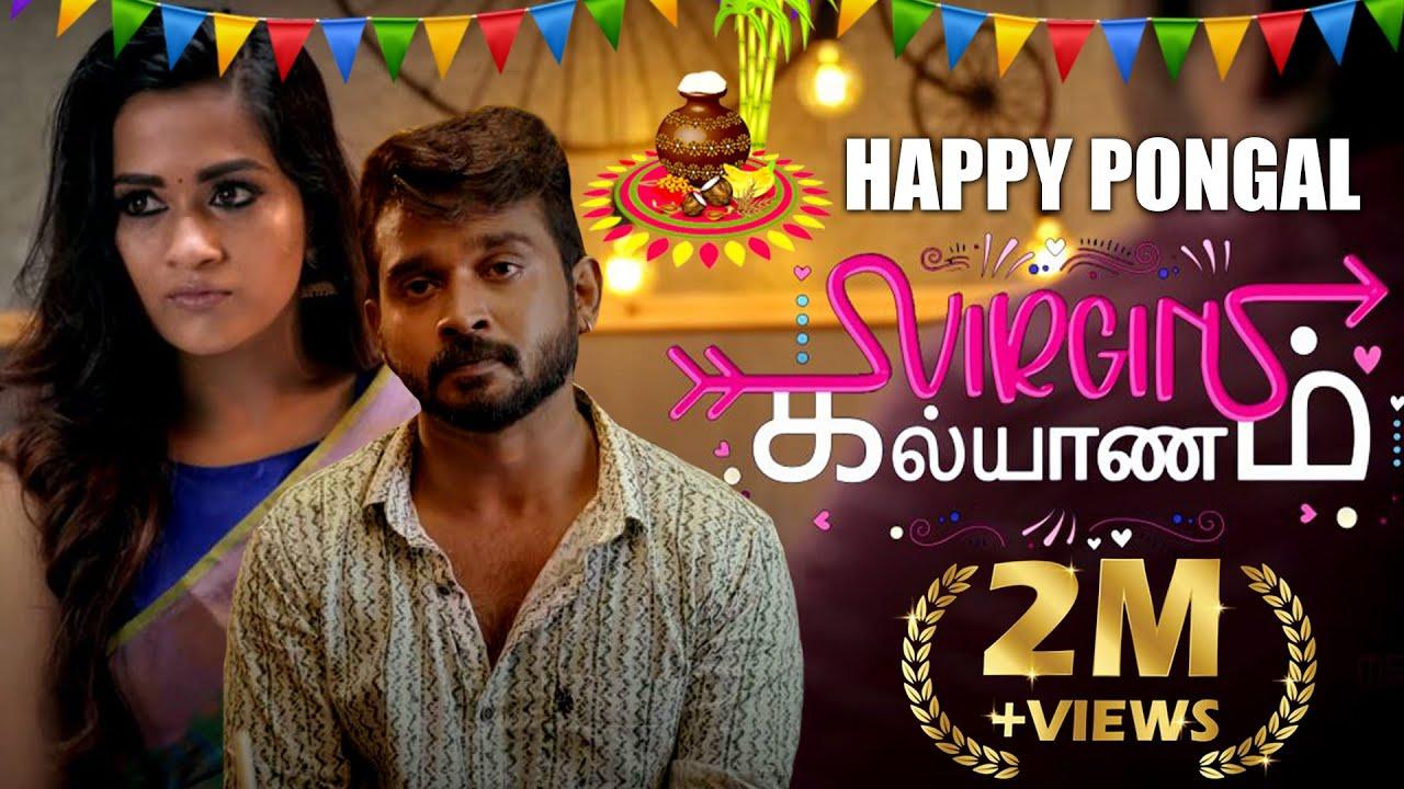 Download Virgin Kalyanam - A Romantic Short Film | Sai Nath | Kaavya Arivumani | Praveen Elango| MSN Global