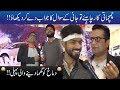Sawal Ka Jawab Do Aur Jani Bhai Se Brand New Gari Le Jao!! | Seeti 42 | City 42