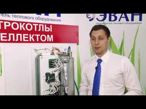 Экономичный электрокотел с погодозависимой автоматикой