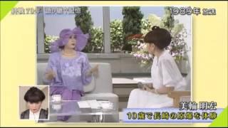 美輪明宏が原爆体験を語る.