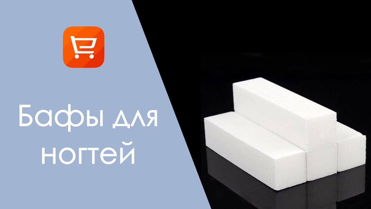 Баф для ногтей `qvs` с тремя рабочими поверхностями. Купить. Наличие в интернет-магазине. Описание; отзывы (0); наличие в магазинах; доставка.