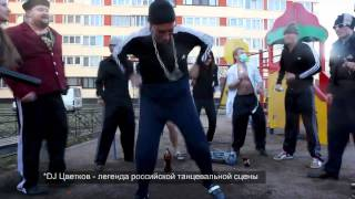 ГОП FM Saint-Petersburg 01.05.11 - Promo | Radio Record
