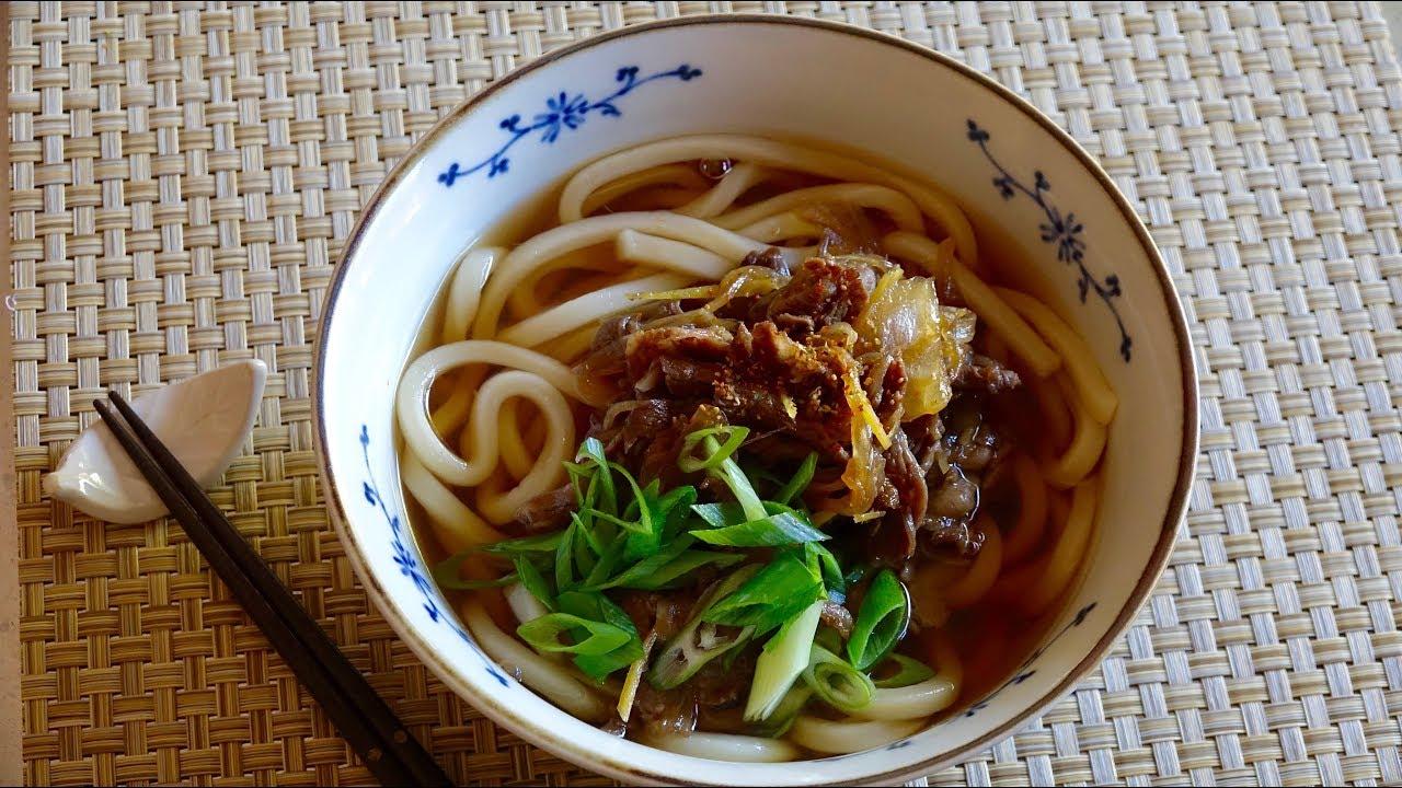 Niku Udon Recipe - Japanese Cooking 101 - YouTube