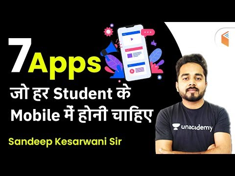 Top 7 Free Mobile Apps For Students | Study Tips In Hindi By Sandeep Kesarwani