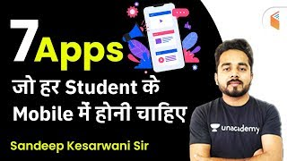 Top 7 Free Mobile Apps for Students | Study Tips in Hindi by Sandeep Kesarwani screenshot 4