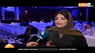 تقرير باسم الفضلي منتدى الفجيرة الثقافي في الامارات يناقش الاسطورة والموروث الشعبي