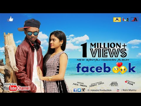 New Santali Album Facebook 2018 II Song - Ched Rem Chika Yena