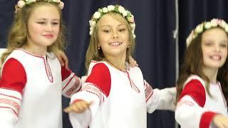 Танец народный