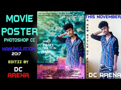 Romantic Movie Poster 2017!! Photoshop cc Tutorial By DC ARENA