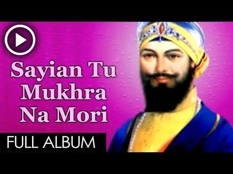 Sayian Tu Mukhra Na Mori - Sant Payara Singh ji Sirthale Wale(Mob:09814206007)