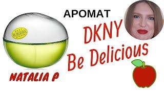 DKNY BE DELICIOUS Яблоко раздо…