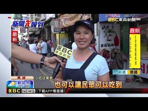 韓國瑜當選好康再加碼 海南雞高麗菜免費送