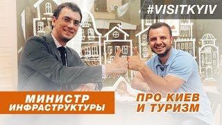 видео Сотни украинцев могут потерять жилье