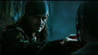 Пираты Карибского моря: Мертвецы не рассказывают сказки. Встреча Генри с его отцом