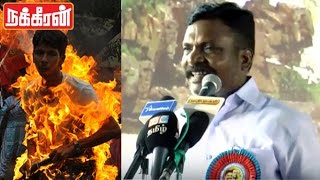 Thirumavalavan Speech about Vignesh Self-immolation !