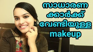 Simplest makeup Tutorial Ever!! | Go Glam with Keerthy