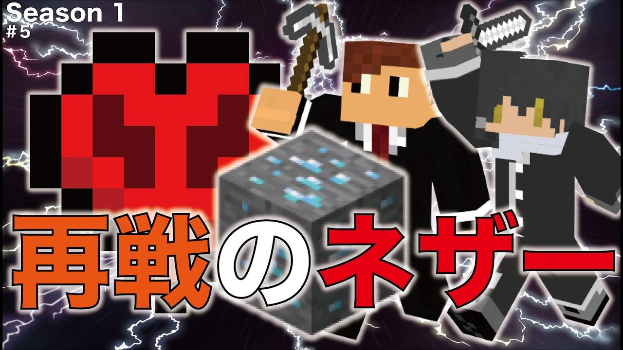 #5 ダイヤが命のハードコア!【Minecraft実況】