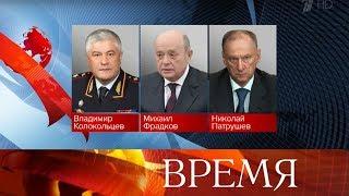 Американский Минфин расширил санкционный список против России.