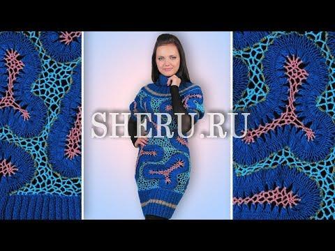 Описание и схемы к платье-свитеру Модель 354 Вязание на вилке и крючком