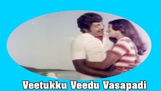 Veetukku Veedu Vasapadi Tamil Full Movie : Vijayakumar, Shobana