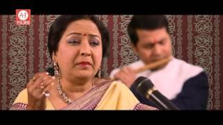 Nav vindaban nav nav Taruvar || Maithili Vidyapati Geet || Kumkum Jha || Music- Sunil Pawan