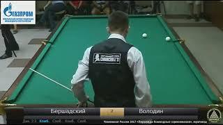 видео Cтол для русского бильярда, русский бильярдный стол