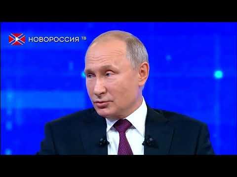 """Лента новостей на """"Новороссия ТВ"""" 20 июня 2019 года"""