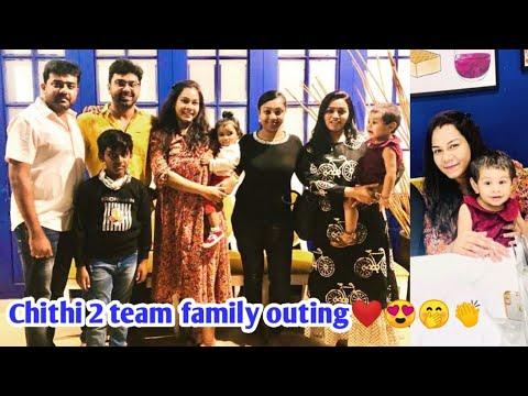 Download Chithi 2 team family outing | Nandan wife about Anbu | Kavin anbu gayathri party pics| Sun tv serial