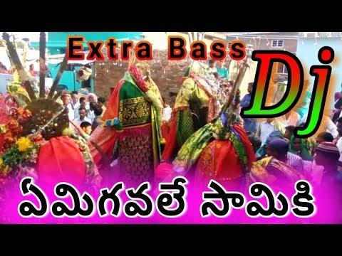 Okkate Peeru Dj Song 2018 Special Dj Songs  Telugu Best Dj  Telangana Folk Songs Janapadalu