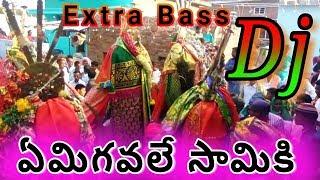 Okkate Peeru Dj Song 2018 Special Dj Songs |Telugu Best Dj |Telangana Folk Songs Janapadalu