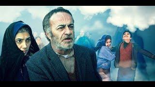 الفيلم الايراني ( شبر من السماء ) مدبلج