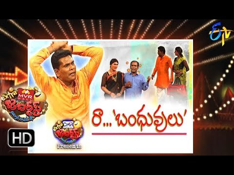 Extra Jabardasth|11th May 2018  | Full Episode | ETV Telugu