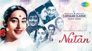 Carvaan Classic Radio Show Nutan Saawan Ka Mahina Dil Ka Bhanwar Kare Yeh Raaten Yeh Mausam