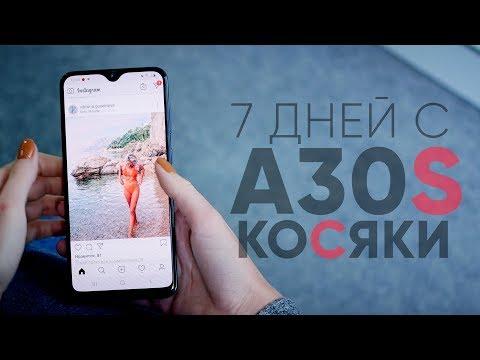 7 дней с A30s, Полный обзор Samsung Galaxy A30s