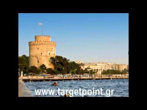 Thessaloniki Mix Songs - Ολα για τη Θεσσαλονίκη