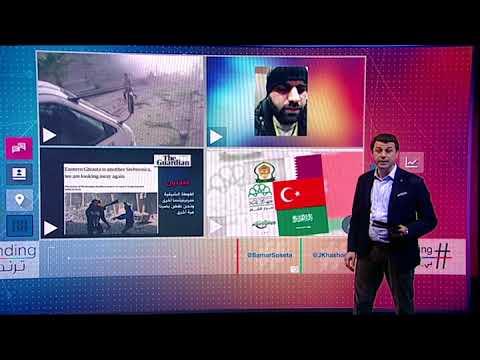 بي_بي_سي_ترندينغ | #الغوطة_الشرقية في #سوريا... محط تخوف دولي  - نشر قبل 3 ساعة