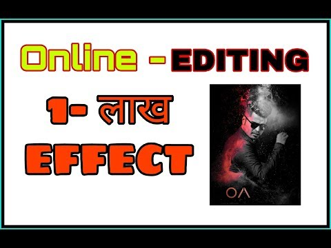 Online Photo Editing 1 Click Edit Your Pictures
