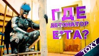 Настоящий Бэтмен появился в Москве! (Batman in Moscow!)(В подмосковных Химках объявился настоящий Бэтмен, Ирландцы создали устройство, позволяющее играть на гита..., 2016-07-14T15:05:07.000Z)