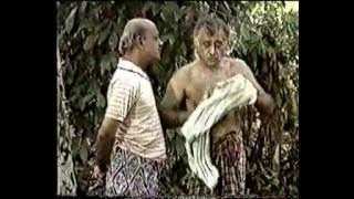 යශෝරාවය Yashorawaya 5 Thumbnail