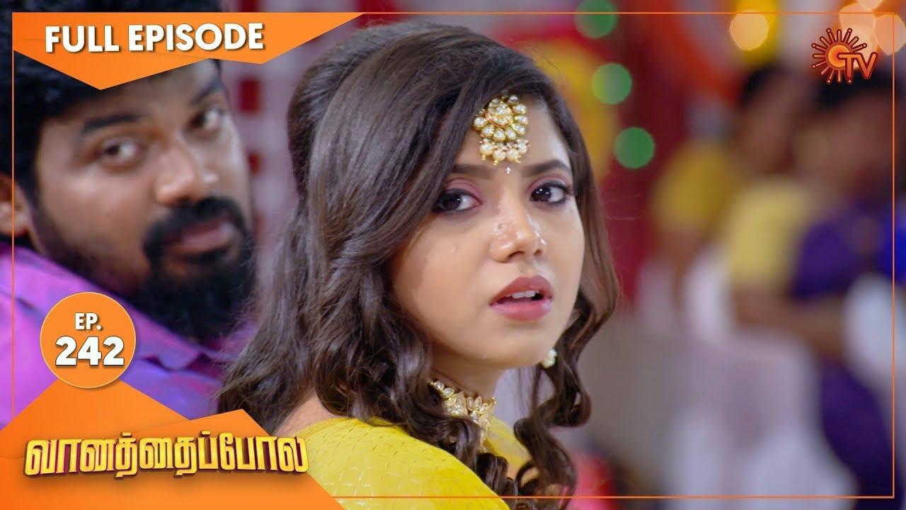 Download Vanathai Pola - Ep 240 | 13 Oct 2021 | Sun TV Serial | Tamil Serial