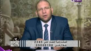 بالفيديو.. داعية إسلامي يوضح حكم الشرع في الوساطة بين الله وعباده